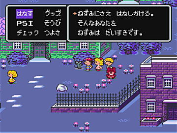 100805-02mother2