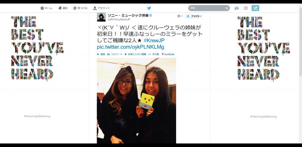 Twitter   INTSonyMusicJP  ヾ K´∀`W ノ < ...
