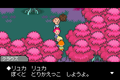 mother3_09_20080604185637