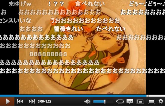 ウラヌスとネプチューンのキャラケーキ作ってみた - ニコニコ動画 GINZA (2)