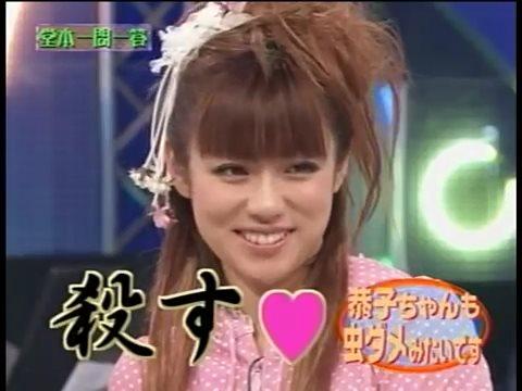 Asia-No.1-DIVA-Ayumi-Hamasaki-浜崎あゆみ---Kinki-Kids-BLUE-BIRD_ZAK6qdiq+XQ_youtube.com.mp4_snapshot_16.46_[2014.09.28_14.26.38]