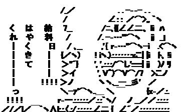 b28dc301.jpg