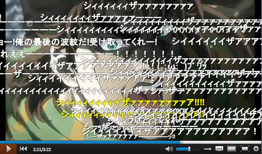 ココロジョジョル第2部 - ニコニコ動画 GINZA (7)