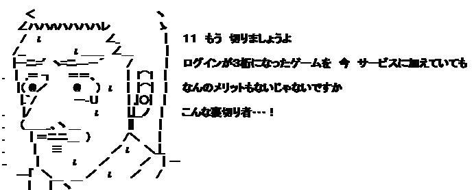 112a2ec4.jpg
