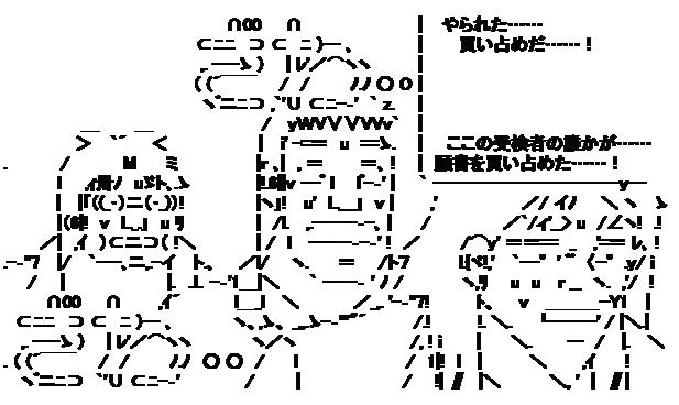 3d04dd48.jpg