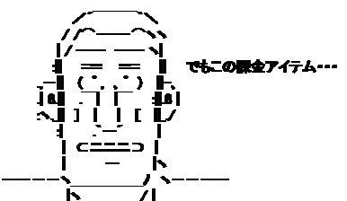 52b1097f.jpg