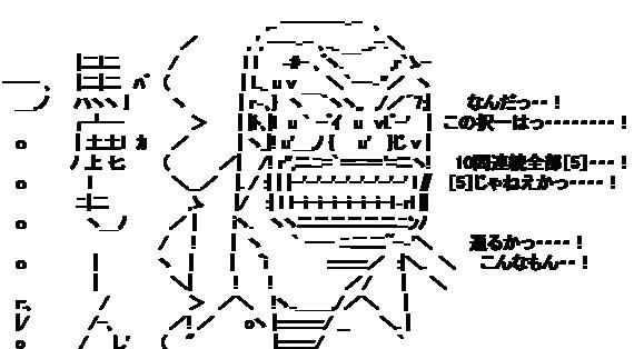 e081c475.jpg