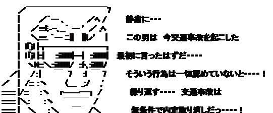 e67b4d31.jpg