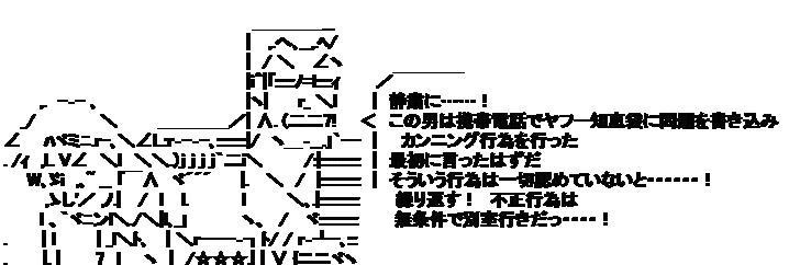f28953fc.jpg