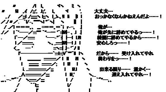 ffb3b197.jpg