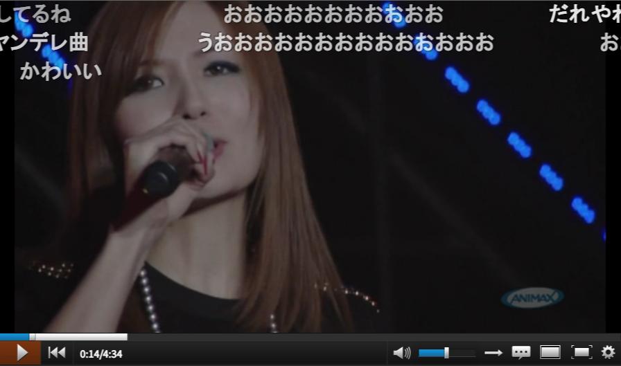 あなただけ見つめてる - ニコニコ動画 GINZA
