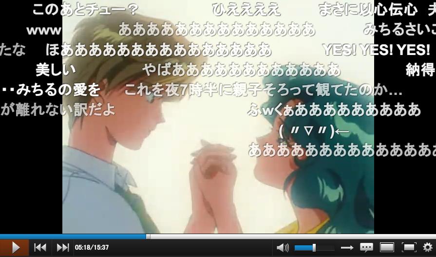 百合界のカリスマ~愛の軌跡~第5幕 - ニコニコ動画 GINZA (10)