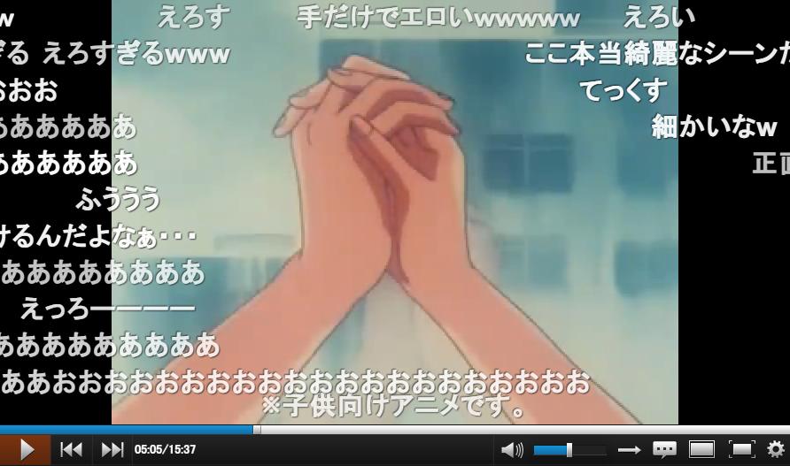 百合界のカリスマ~愛の軌跡~第5幕 - ニコニコ動画 GINZA (6)