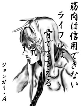 http://www2.odn.ne.jp/ccr04690/jon.html