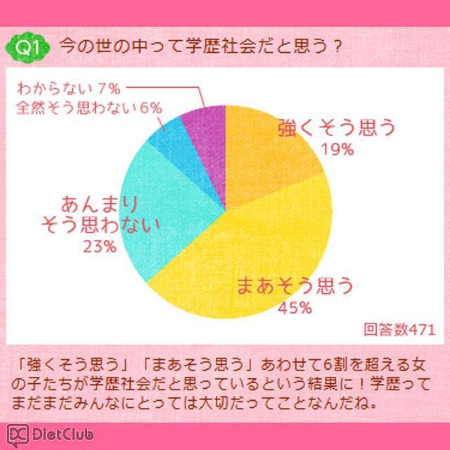 http://stat.news.ameba.jp/news_images/20121121/10/19/8e/j/o064006402941.jpg