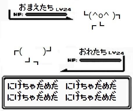 「ガールフレンド(仮)が あらわれた!」 ←いつかガールフレンド(真)にしたくない?