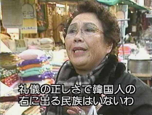 嬉々としてイジワルするけどされるとわめく韓国、近頃は子どもでもしないってのに…