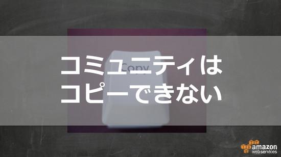 ビートたけしのTVタックル ~クール・ジャパンの意味をどう解釈するのか~