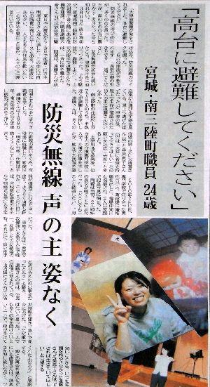 3.11が日本人の国民性を一瞬だけ取り戻した!