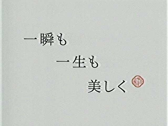資生堂ショック ←男VS女から女VS女へ
