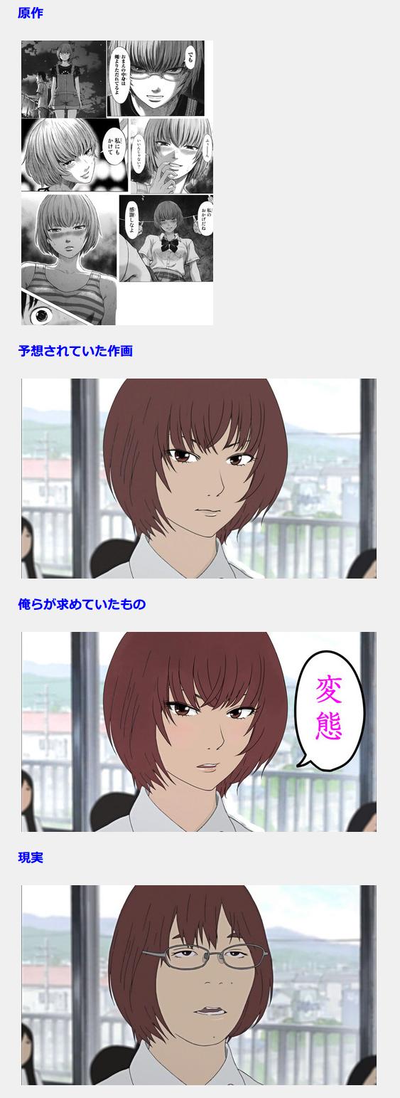【悪の華】 ボードレール「日本で悪の華が咲いていると聞いて」