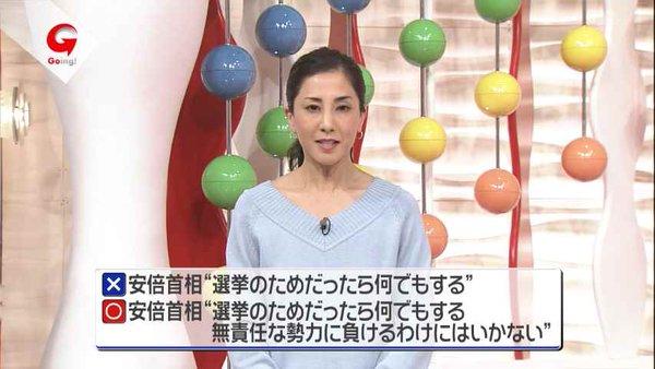 【大勝利画報】 日テレ、停波が怖くて謝罪キタ━ヽ( ゚∀゚)ノ┌┛)`Д゚)・;'━ッ!!
