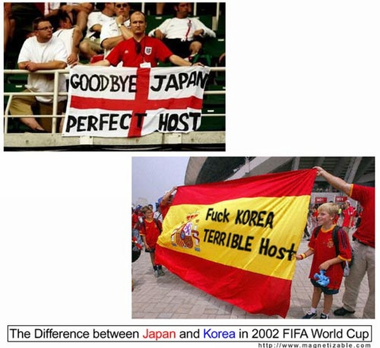 02年日韓W杯で会場が韓国になったと知った瞬間の絶望感ヤバそう