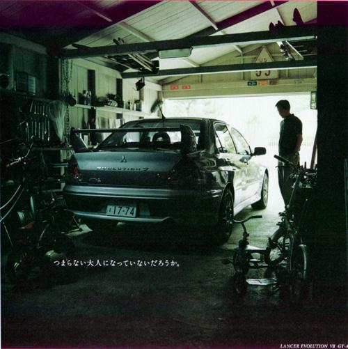 三菱自動車「つまらない会社になっていないだろうか」
